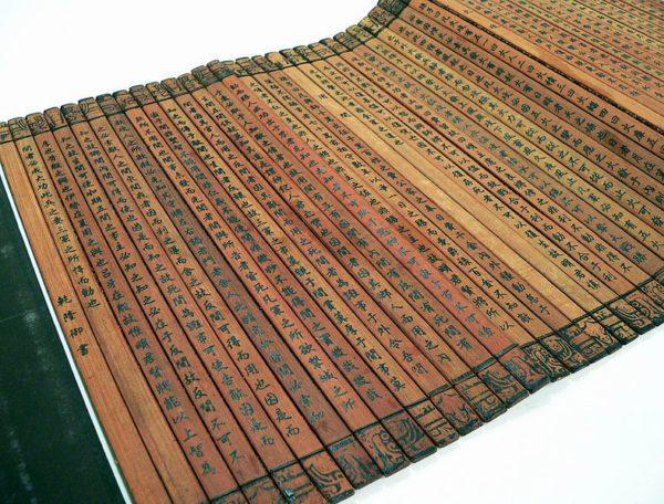 bambusz jegyzetek
