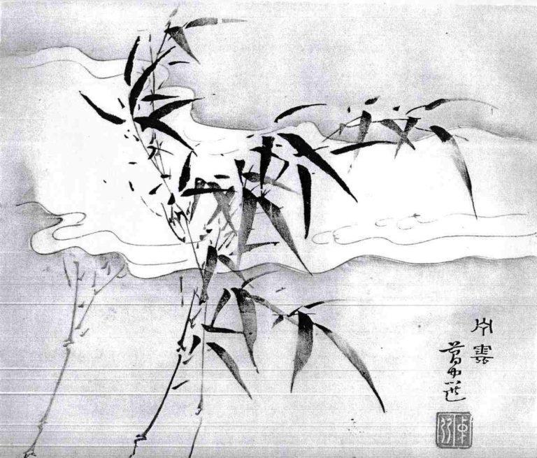 fametszet bambusz